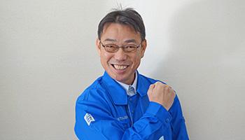 営業2課 課長 山崎 康司(やまさき やすし)