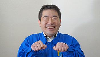 営業1課 係長 山本 憲治(やまもと けんじ)